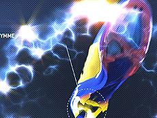 Mizuno Ignitus - ICM Studios helped SUPERBLiMP!